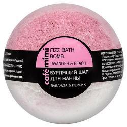 Бурлящий шар для ванн Cafe mimi Лаванда и персик, 120 г
