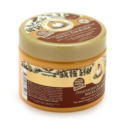 Маска для волос Рецепты бабушки Агафьи Лимонниково-горчичная. Био-активатор роста, 300 мл